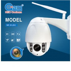 Neo NIP 39 Professional Outdoor IP CCTV Camera 10x Optical Zoom